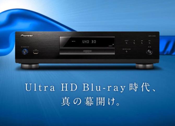 Pioneer UDP-LX500 4K Universal Disc Player  Lx500b