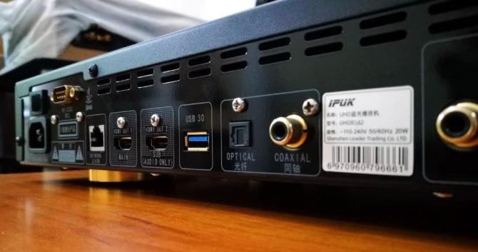 IPUK UHD8582 4K UltraHD 3D Bluray Universal + Harddisk Media Player 85821