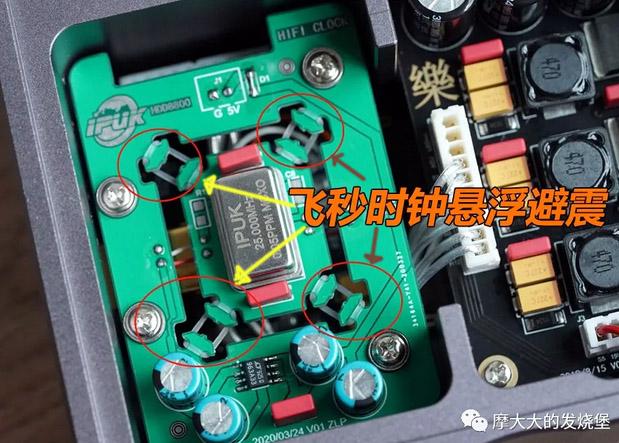IPUK HDD8580 USB3.0 Audiophile Videophile Linear Power SATA Harddisk Enclosure  Femto