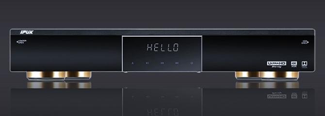 IPUK UHD8582 4K UltraHD 3D Bluray Universal + Harddisk Media Player O1cn01wydlzz1i20w0ohhpp_0-item_pic