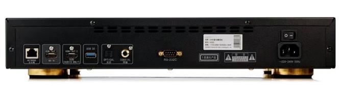 IPUK UHD8592 4K Ultra HD Bluray Universal Player Ipuk-8592c