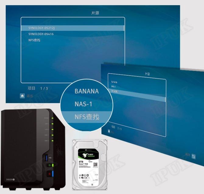 IPUK UHD8592 4K Ultra HD Bluray Universal Player O1cn01wj9ybi1i20yyubcy3_36070834