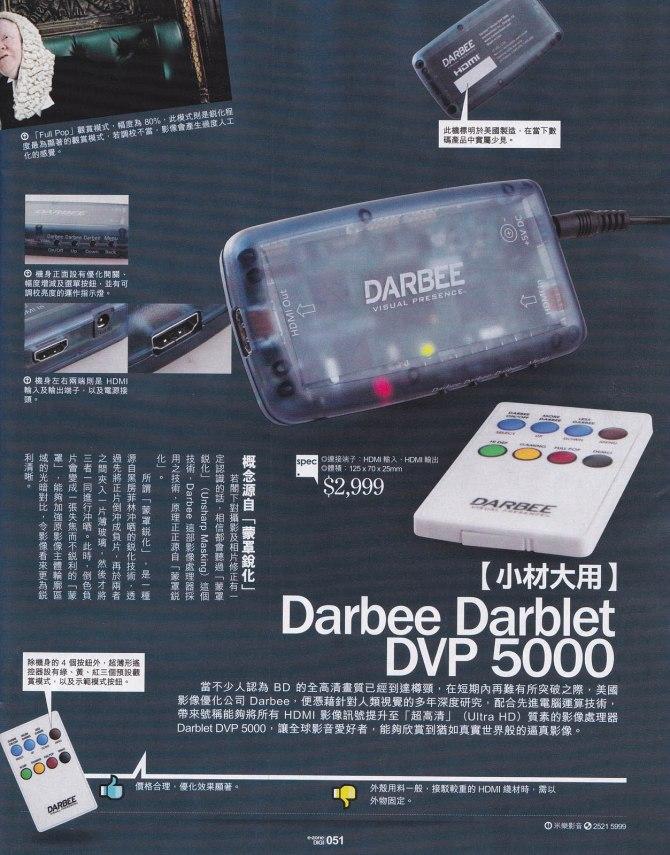 Darbee Darblet DVP-5000 Image/Video processor Hk-mag2